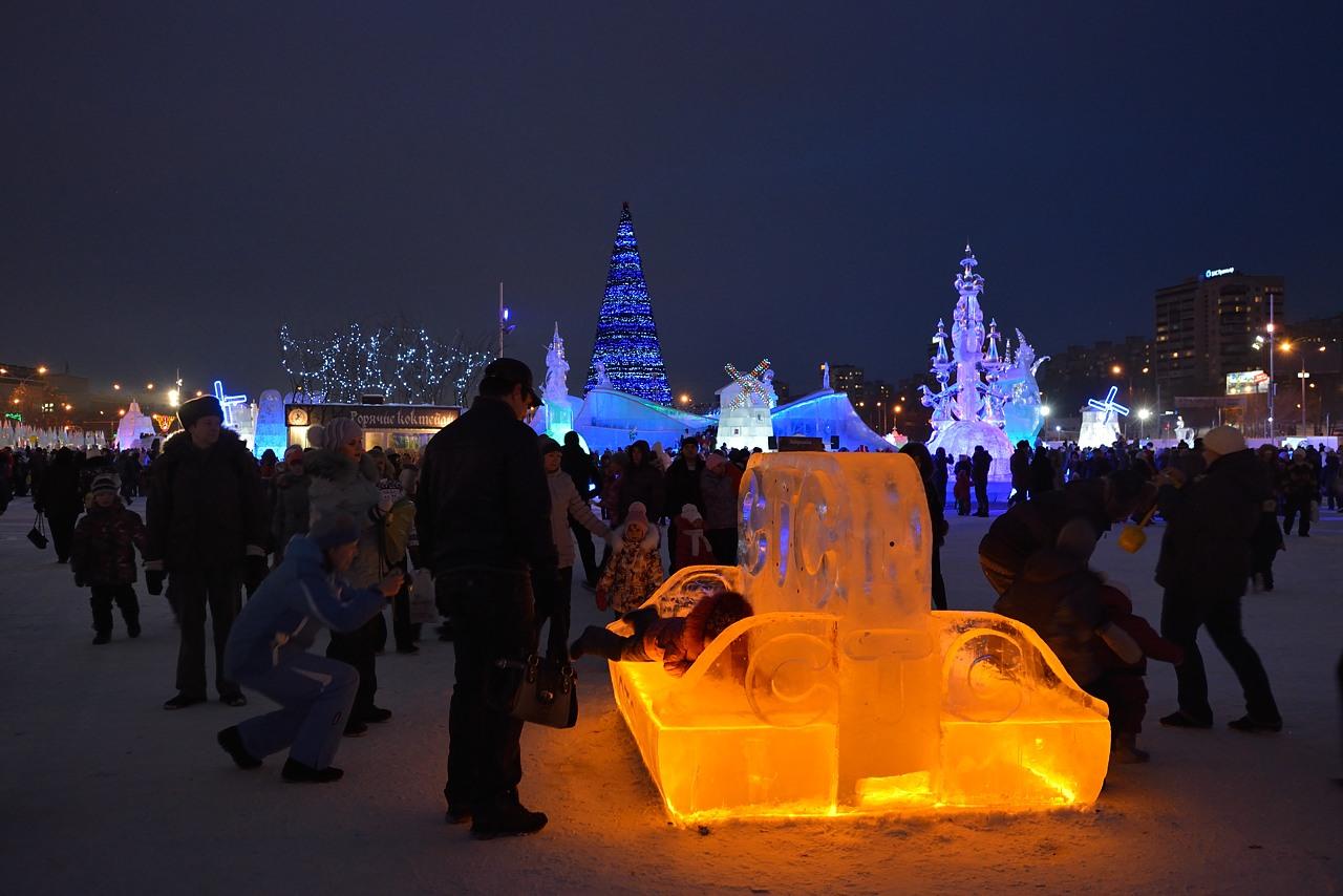 Ледовый городок в Перми, январь 2013 - 27