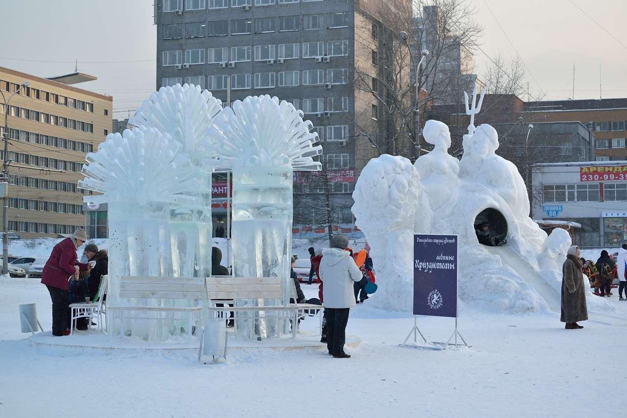 Ледовый городок в Перми, январь 2013 - 43