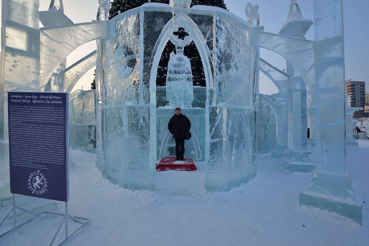 Ледовый городок в Перми, январь 2013 - 49
